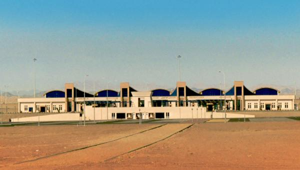 Arabic Republic of Egypt - Marsa Alam Airport